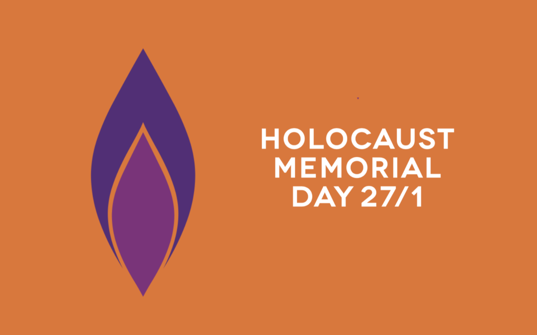 Holocaust Memorial Day 2020 at Depot